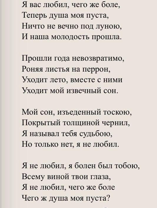 #стихи Александр Пушкин бОльше на http://women111.ru
