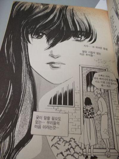 TEZUKA OSAMU's BLACKJACK