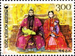 Korea Stamp 2013 - Goguryeo Biryu and Onjo 2 sons of Jumong