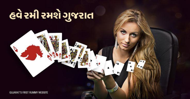 રમી રમવાનો રોમાંચ વધારો,અમારી વેબસાઇટ ઉપર પધારો.Gujarat's First Rummy website DiamondRummy.com .Play Rummy online in India.. Play Rummy for Free.Win Cash for Free.