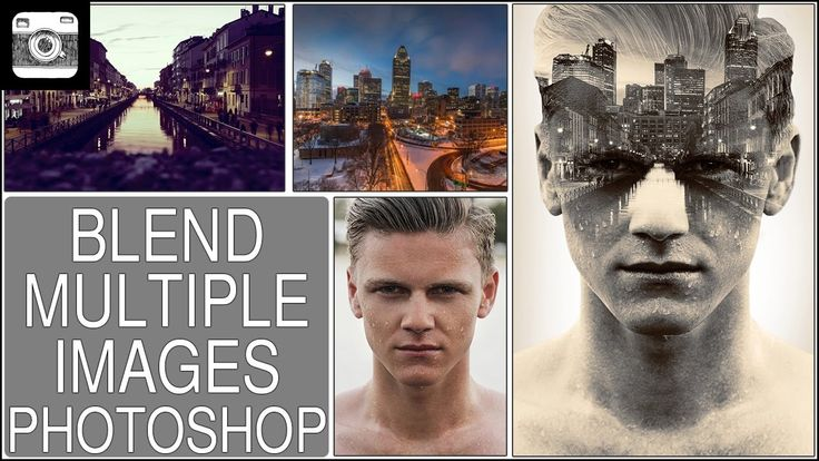 Blend multiple images in Photoshop
