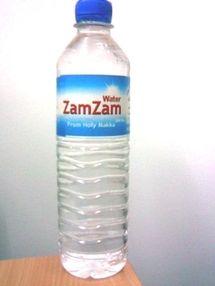 L'histoire du puit de Zam zam