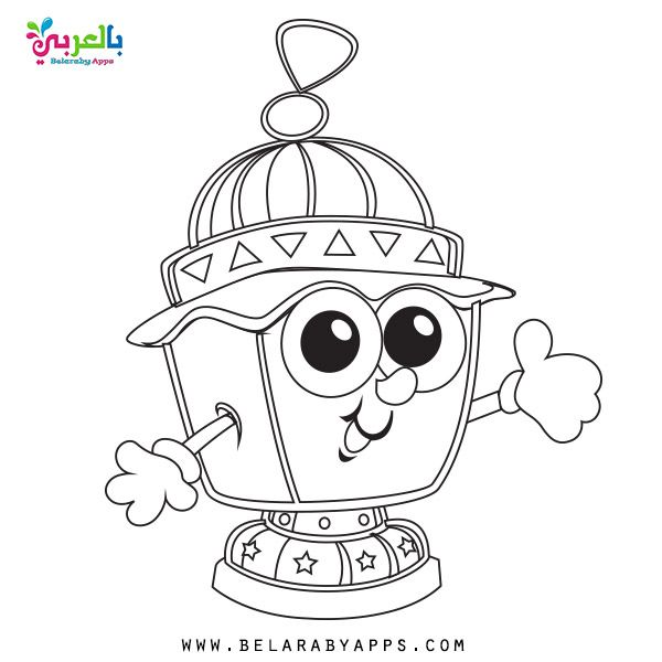 Ramadan Coloring Pages Printable Belarabyapps Designs Coloring Books Easter Coloring Pages Cool Coloring Pages