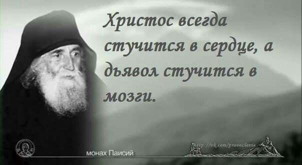 Святой нашего времени - преп.ПАИСИЙ СВЯТОГОРЕЦ (Греция)