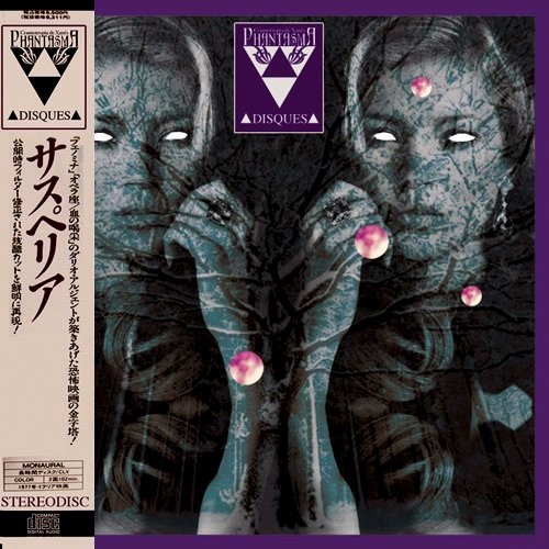 49 best images about witch house on pinterest music for Witch house music