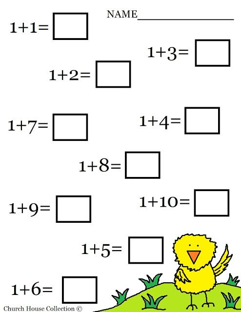 Kindergarten Math Addition Worksheets | free printable Easter Math Addition Worksheet for kids in Kindergarten ...