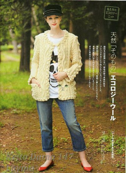 https://lh6.googleusercontent.com/-kStyoYDWwBw/U5Sw3LcnFAI/AAAAAAAAEBQ/MLe8z6h9a_o/w402-h553-no/Keito+Dama+147+Autumn+2010021.jpg