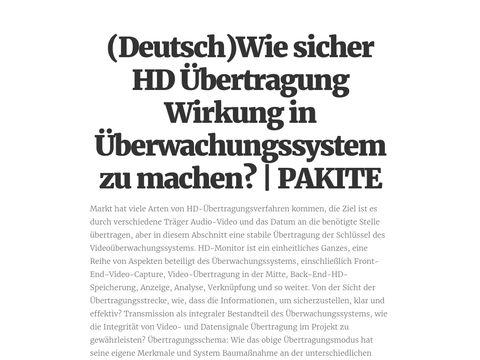 (Deutsch)Wie sicher HD Übertragung Wirkung in Überwachungssystem zu machen? | PAKITE