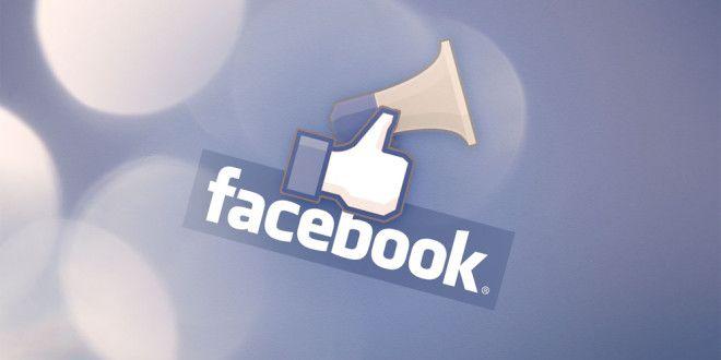 Conoce el tipo de segmentación para anuncios en facebook >> http://daneldealer.com/como-segmentar-anuncios-en-facebook-ads-parte-2-por-danel-dealer/ y saca ventaja de los mejores argumento de fb ads.