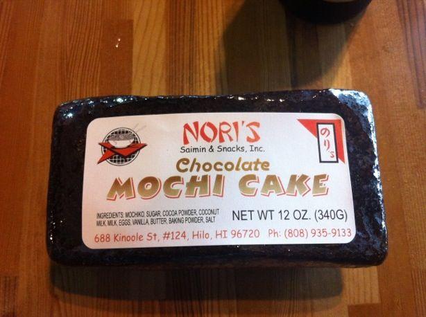 Chocolate Mochi Cake Hilo