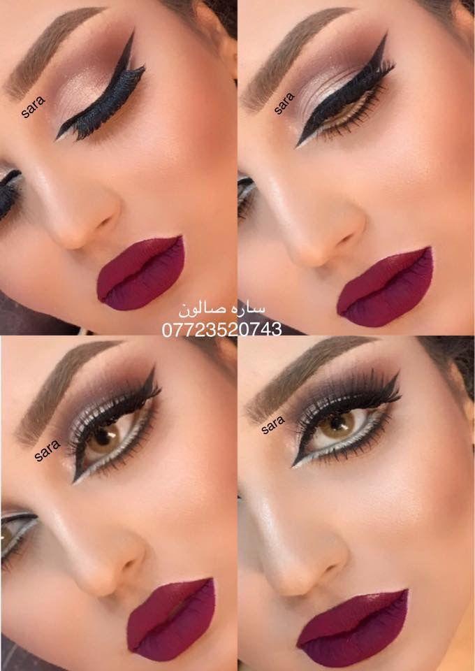Pin By Hjo Albyati On Makeup Smokey Eye Makeup Eye Makeup Soft Eye Makeup