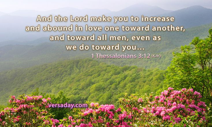 1 Thessalonians 3:12 - Verse for February 16