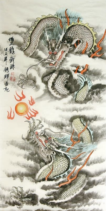 Traditional Chinese Art Dragon | www.pixshark.com - Images ...