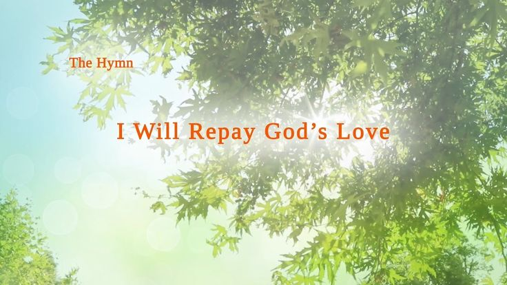 """The Hymn of Life Experience """"I Will Repay God's Love"""" 