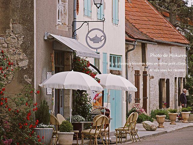 WEBSTA @ france_mokuren - 魔法のランプ。3回こすったら何か出てくる?#フランス#小さな村#木蓮#シャルロー#オーヴェルニュ#france#lesplusbeauxvillages#Charroux#紅茶の専門店だけどね