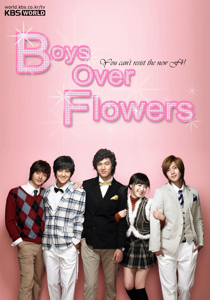 Boys over flowers: a lots. Drama by Yoon Ji-ryun. A girl named Geum Jan-do received a scholarship to a school by accident. A group of 4 Rich, handsome, and arrogant boys called F4 are the kings of the schools that not even the teachers dare to challenge them. Only Jan-di and her open mind fights against F4 and their rudeness. (Available on Viki & Netflix)