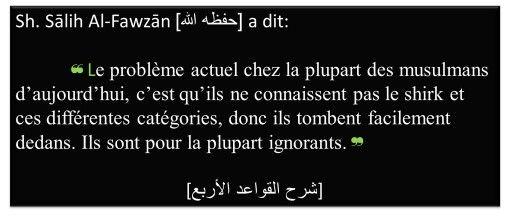 On apprend les choses par leur contraire Chirk ❌ Tawhîd - ☝