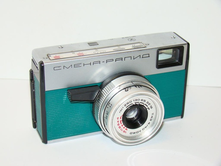 SMENA Rapid Green Body Russian 35mm Camera