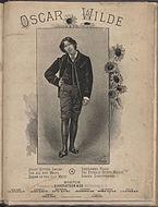 オスカー・ワイルド - Wikipedia