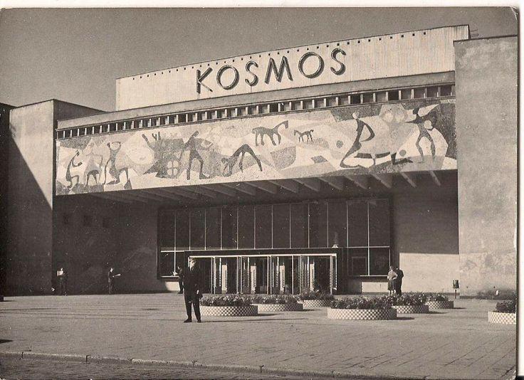 """Kino """"Kosmos"""", Szczecin, 1963 / """"Kosmos"""" cinema, Szczecin, Poland, 1963"""