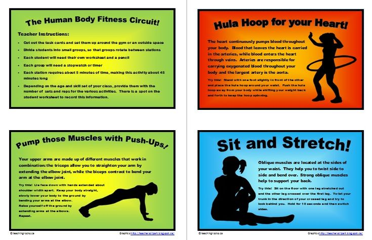 Integrate Science with Physical Education and Health through the human body fitness circuit! Students get up and get moving while learning about the human body! Student worksheets included.  www.teachingrocks.ca