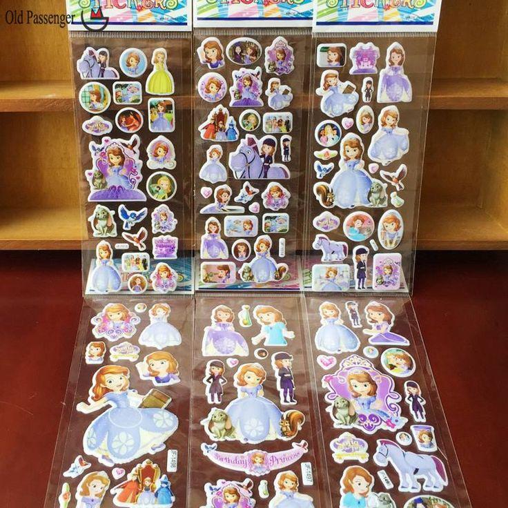 5Pcs / Lot Cartoon Sofia Princess Bubble Wall Sticker 3D Children Kids School Rewards Classic Wall Stickers For Kids Rooms