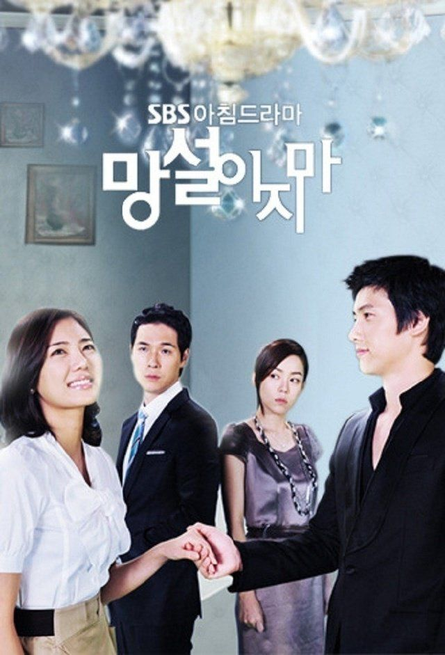 ns21 | Nonton Movie 21 Film lk21 Layarkaca21 Download Drama Korea
