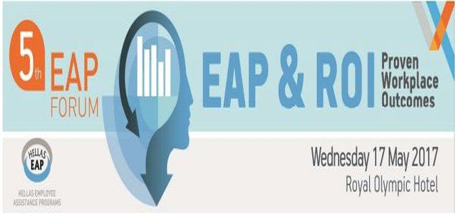 Διαχείριση Ψυχοκοινωνικών κινδύνων στην εργασία: «EAP & ROI: Proven Workplace Outcomes»: Πώς μπορούν οι σύγχρονοι οργανισμοί μέσα από την…