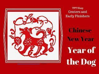 Chinese New Year 2018 Year of the Dog Art Lesson - Great art center activity or art sub lesson. #HappyNewYear #ChineseNewYearArtLesson #ChineseNewYearoftheDogArtLesson