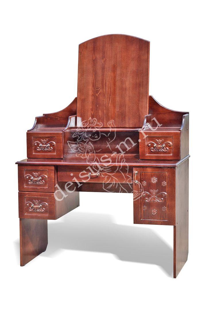 Фото Дамский стол Марта
