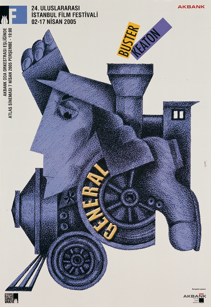 By Yurdaer Altintaş (b.1935),  2 0 0 5, Istanbul Film Festival. (Turkish)
