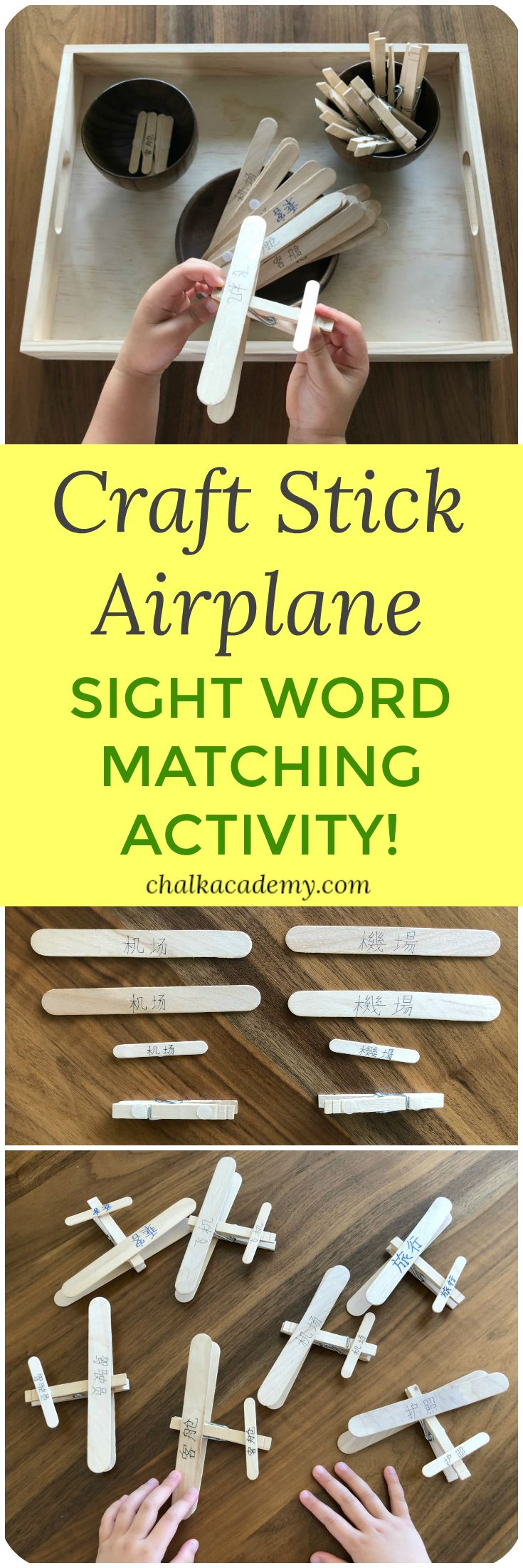 Craft sticks, clothespins, and mini Velcro coins are the ingredients to this Craft Stick Airplane word-matching activity!  This is a fun way to learn Chinese vocabulary related to airplanes! Preschool | Elementary school | STEAM for kids | Easy DIY | Transportation craft | Homeschool | Learn chinese | STEM