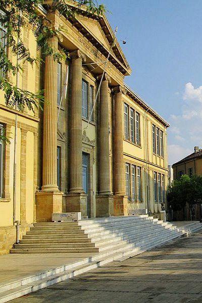 Faneromeni old grand school in Nicosia, Cyprus