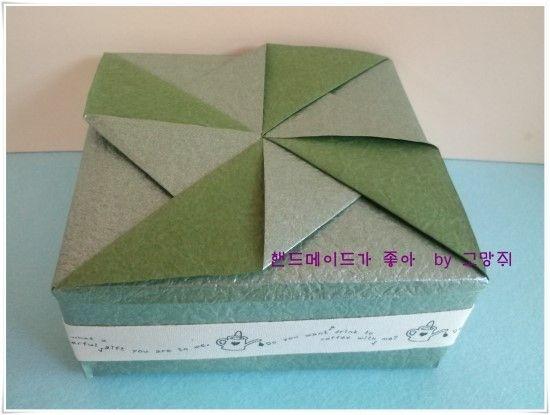 선물포장, 박스포장 응용법 바람개비