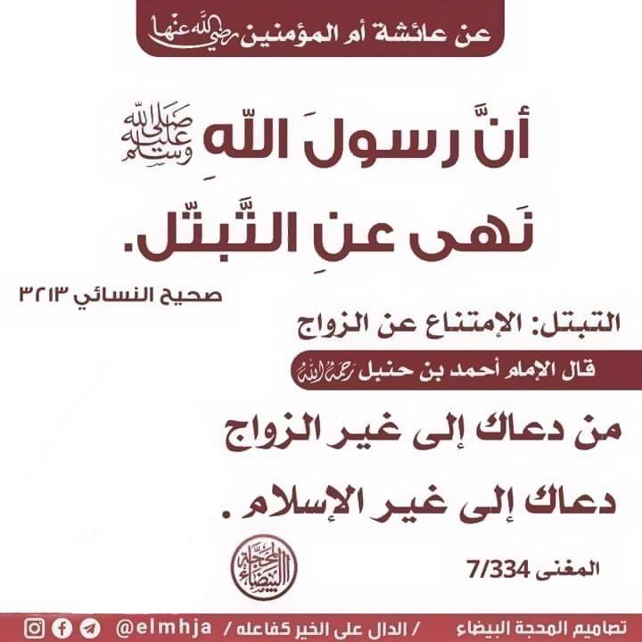 Pin By نشر الخير On أحاديث سيدنا محمد صلى الله عليه وسلم Hadith Ahadith Islam Hadith