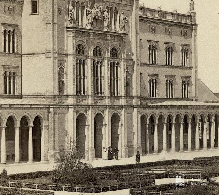 Кёнигсберг. Фасад здания университета Альбертина на Парадной площади. Альбуминовый отпечаток ок.1869 г.