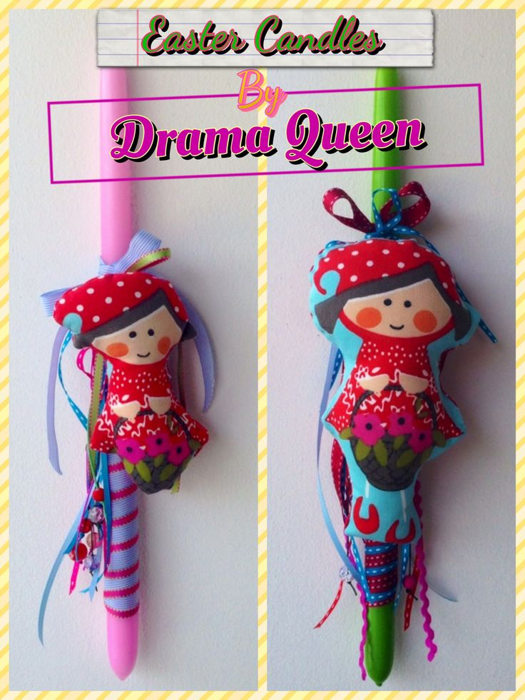 Easter Candles By Drama Queen!!! Easter Lambades Πασχαλινή χειροποιητη Λαμπάδα