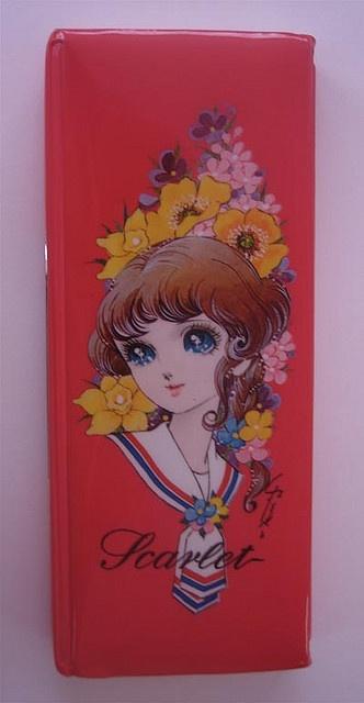 Scarlet pencil case