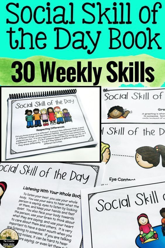 Social Skill Lesson - Social Skill of the Day Book   Child