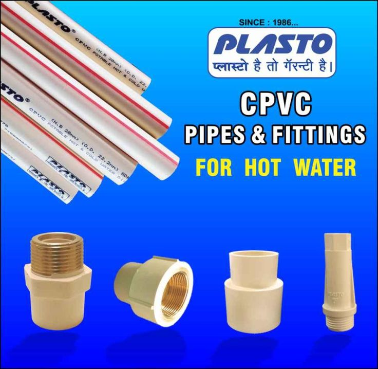 117 best images about plasto water tanks and fittings on for Cpvc hot water