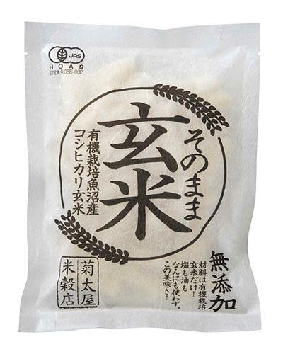 フォントの感じがツボ 菊太屋米穀店「そのまま玄米」 パッケージ #Japanese rice #packaging