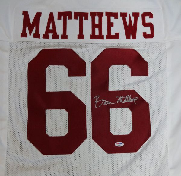 Bruce Matthews Autographed USC Trojans White Jersey PSA/DNA