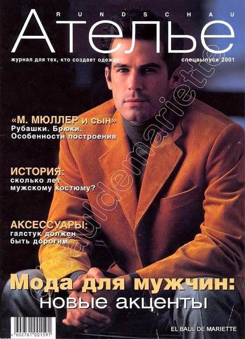 Превью atelier 2001_PГЎgina_01 (505x700, 436Kb)