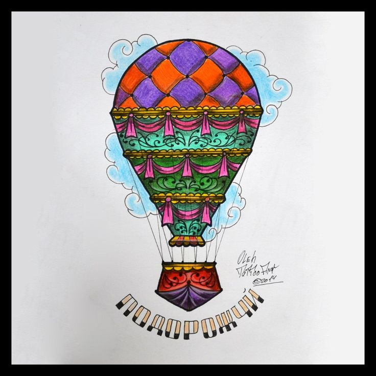 Balloon tattoo flash