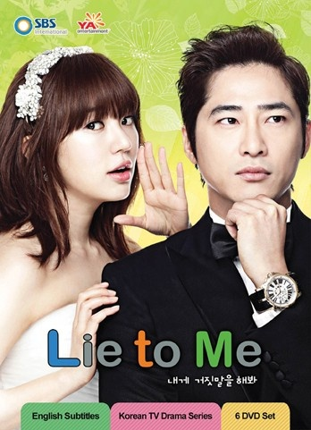 And....yet another one. Lie to Me (Korean Drama) 2011, loved it and watching it again