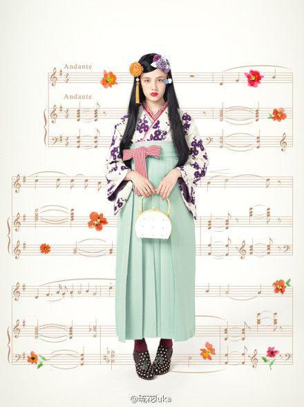 Luka 琉花 for furifu ふりふ kimono collection - 2014