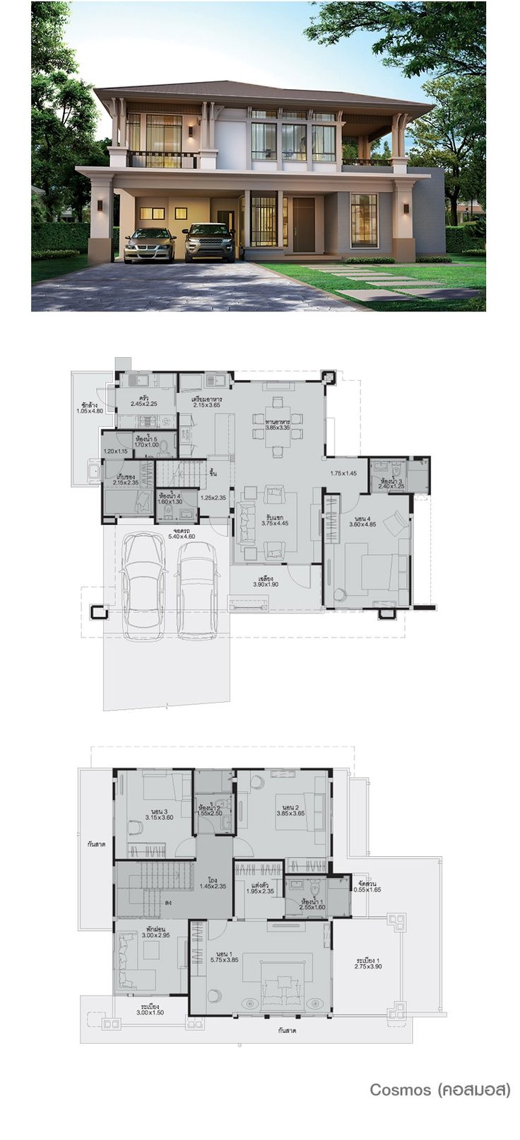 22 best full house plan images on pinterest architecture house cosmos binacosmoshouse designfloor planshouse