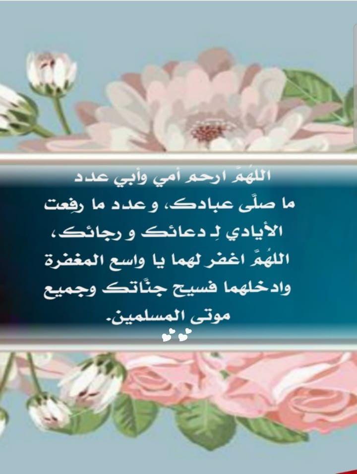Pin By Eman Duniya On عربي رسائل من تصميمي Words Lettering Letter Board