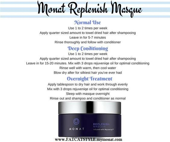 THE BEST deep conditioning ever - Monat Replenish Masque! Order yours at www.crownofglory1.mymonat.com