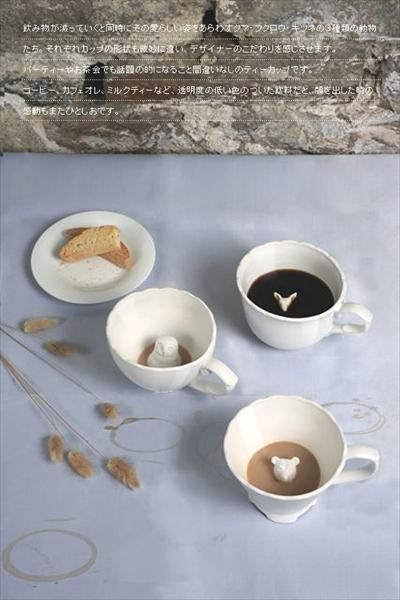Design by Japan's Ange-line tetrault.   Animal Teacups delightful!!